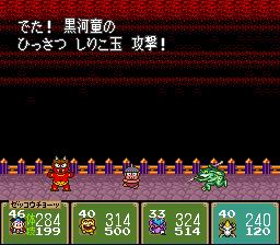 イベント戦でのしりこ玉攻撃!