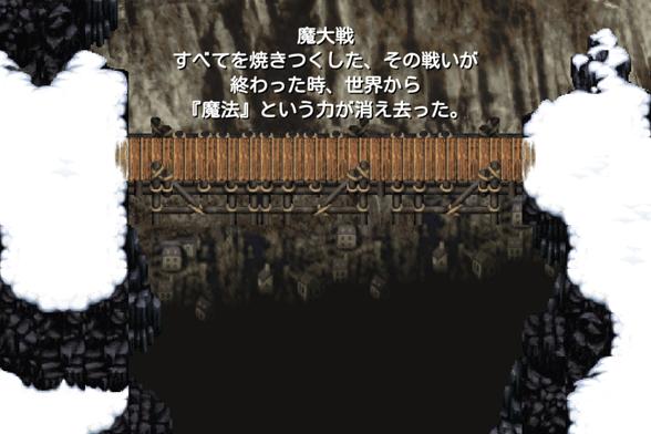 f:id:yaguchinotsukihi:20161010091149p:plain