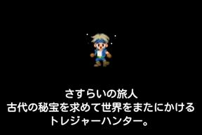 f:id:yaguchinotsukihi:20161010092141p:plain