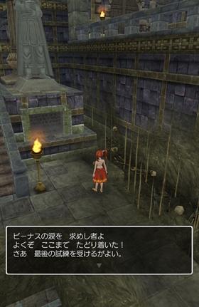 右の剣士像の石板を調べると…