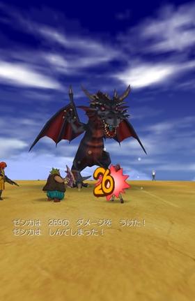 黒鉄の巨竜:通常攻撃