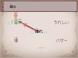 晴れ→1日中