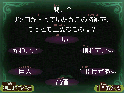 第1幕問2