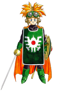 サマルトリアの王子