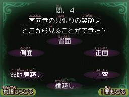 第2幕問4