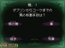 第5幕問1
