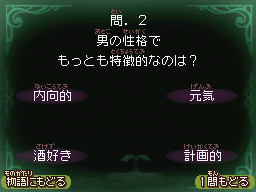 第5幕問2
