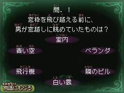 第6幕問1