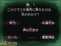 第8幕問1