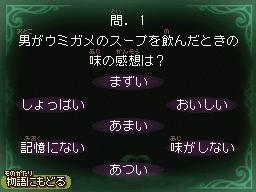 第10幕問1