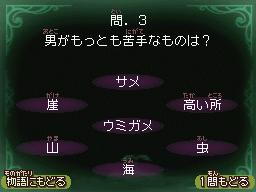 第10幕問3