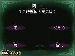 第1幕問1