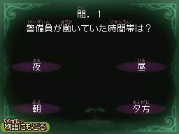 第13幕問1