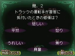 第14幕問2