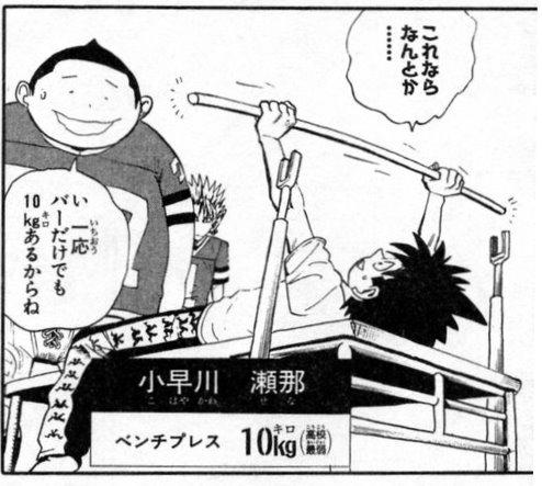 f:id:yaguchinotsukihi:20170902211358j:plain