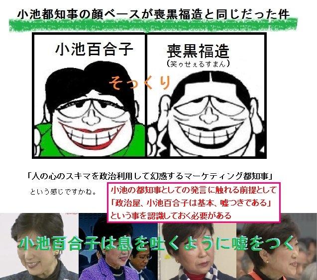 f:id:yaguchinotsukihi:20171003221731j:plain