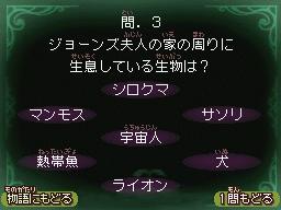 第22幕問3