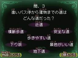 第28幕問3