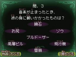 第31幕問3