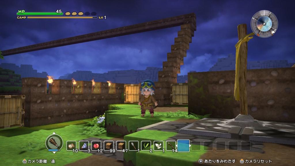 町の中から伸びる階段