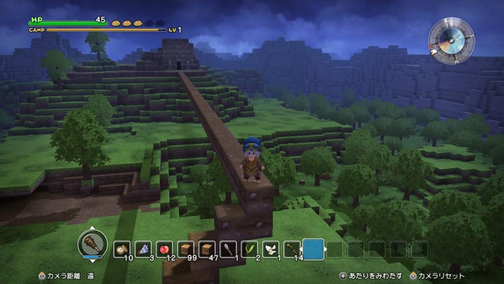 回生の祠への橋