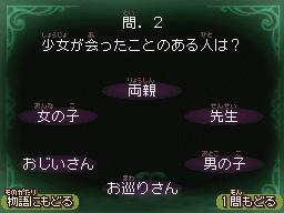 f:id:yaguchinotsukihi:20180516000411p:plain