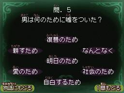 第80問5