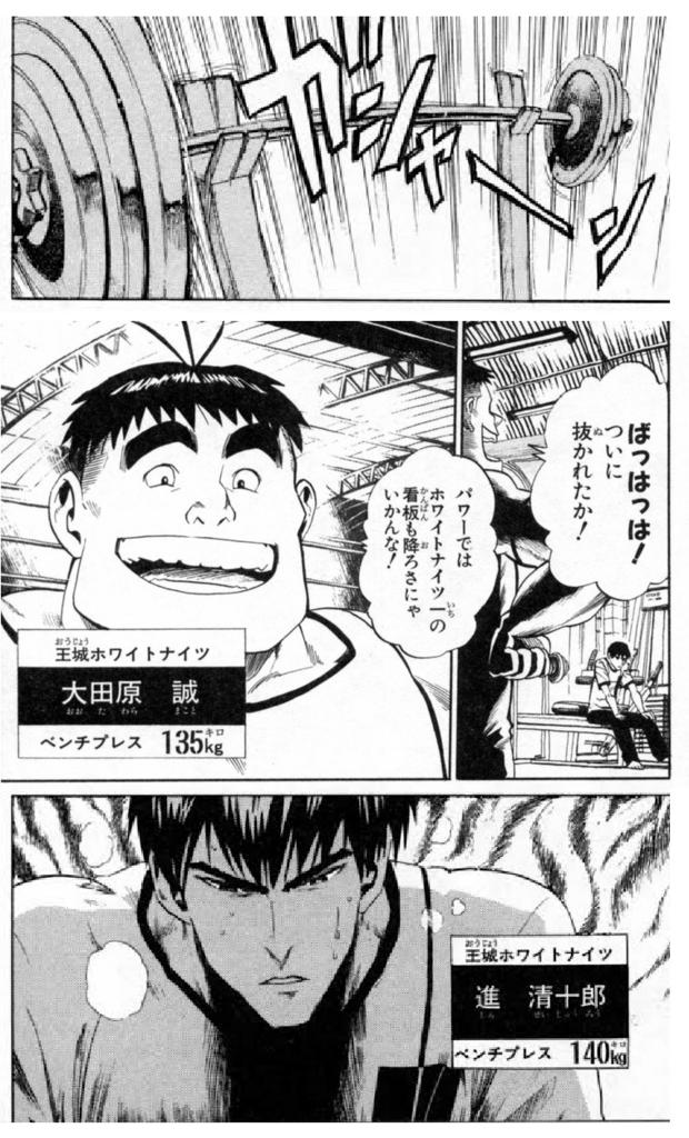 f:id:yaguchinotsukihi:20180626230429p:plain