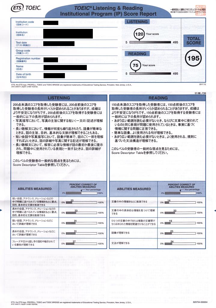 f:id:yaguchinotsukihi:20181007011144p:plain
