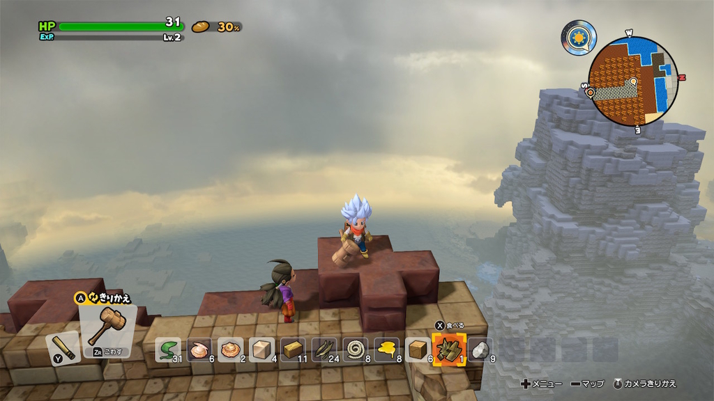 山頂神殿からの展望1