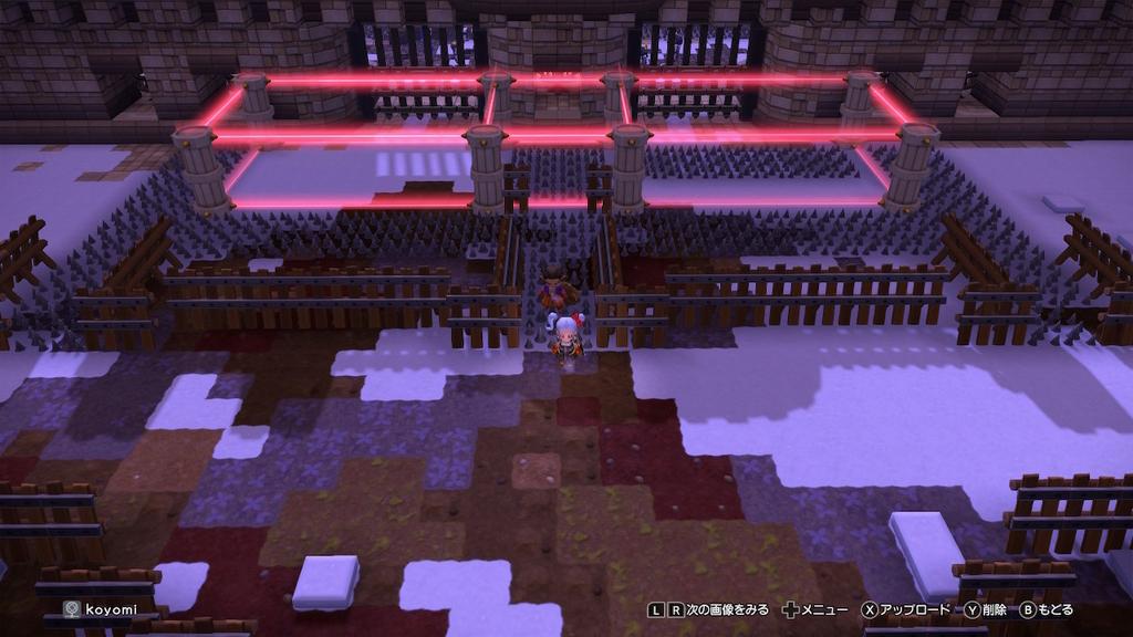 城門外の罠調整