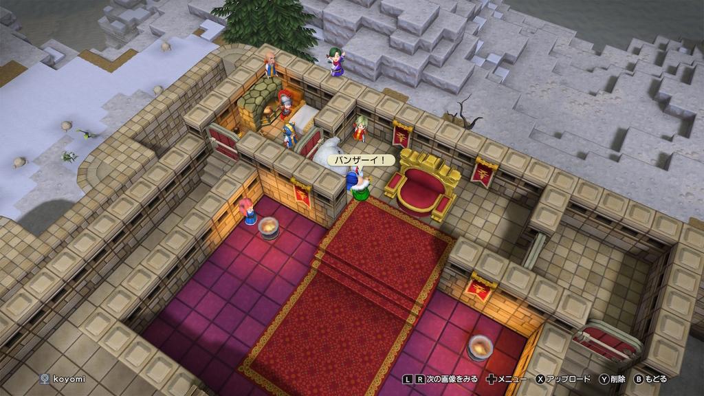 玉座の間と王室