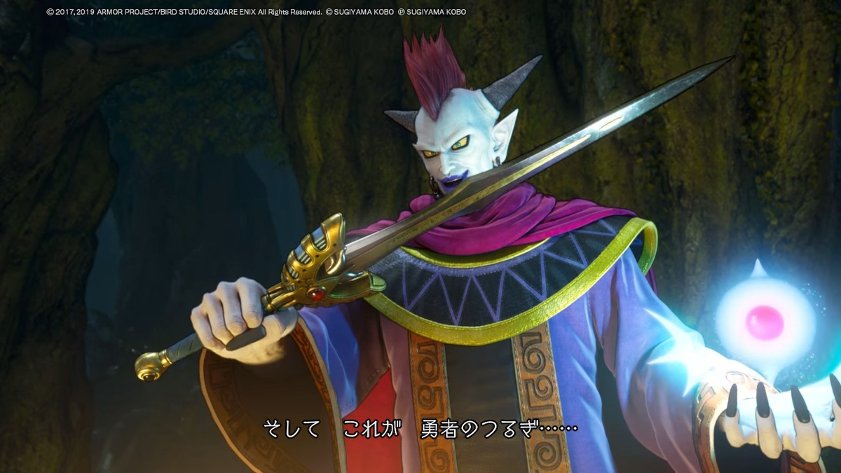 勇者の剣を手にした魔王