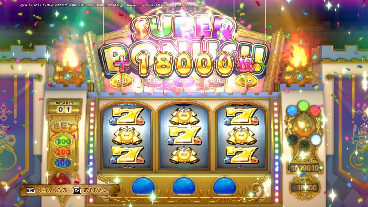 カジノメダル100万枚