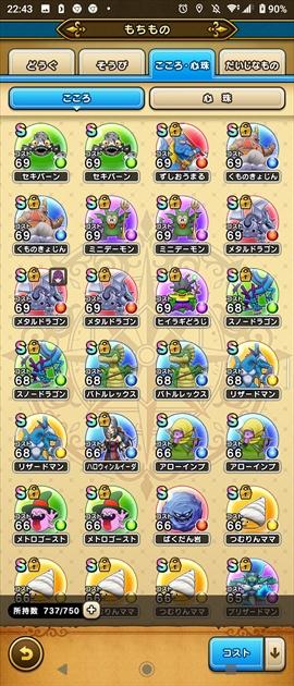 31メタルドラゴン