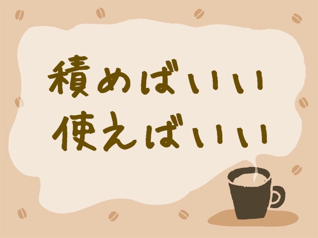 f:id:yaguna:20200802144734j:image
