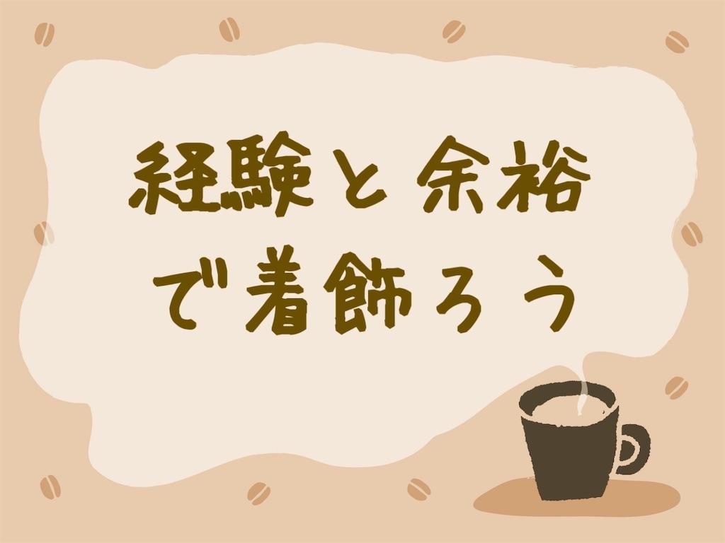 f:id:yaguna:20200802144801j:image
