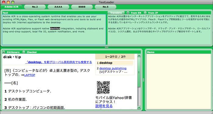 f:id:yaguta:20080611011402p:image
