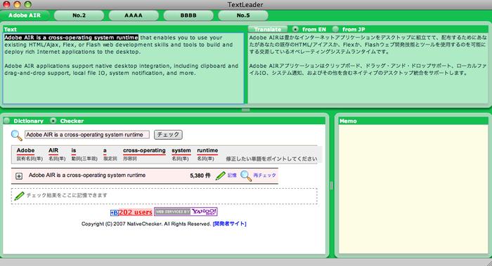 f:id:yaguta:20080611011403p:image