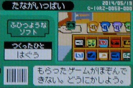 f:id:yahaogutsutoima:19800101000043j:image:left