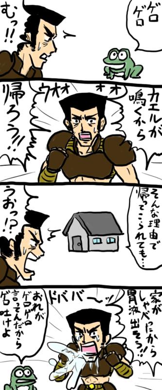 f:id:yahaogutsutoima:20120609221551p:image:left