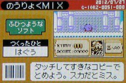f:id:yahaogutsutoima:20120727012314j:image:w360:left