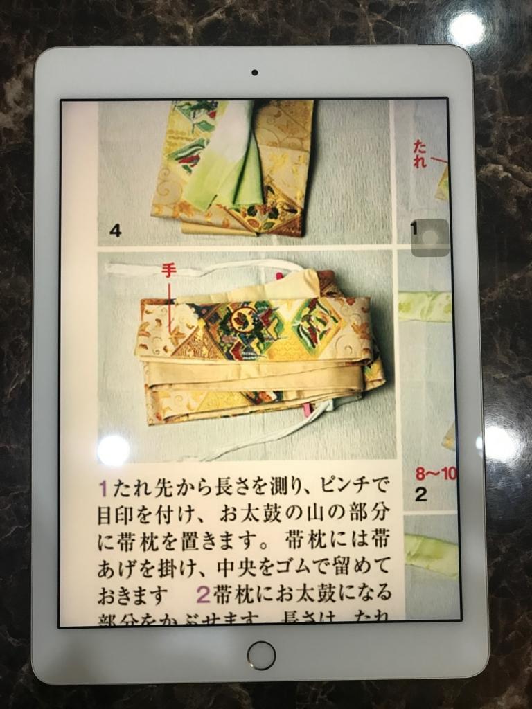 f:id:yahataya-k:20170901173117j:plain