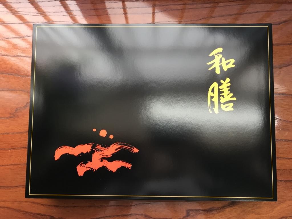 f:id:yahataya-k:20180116194010j:plain