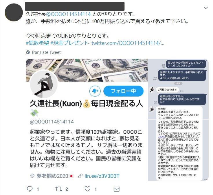 f:id:yahhowatashida:20200405121810j:plain