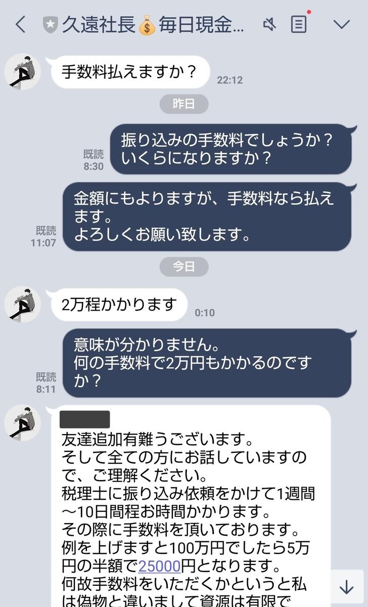 f:id:yahhowatashida:20200405122030j:plain
