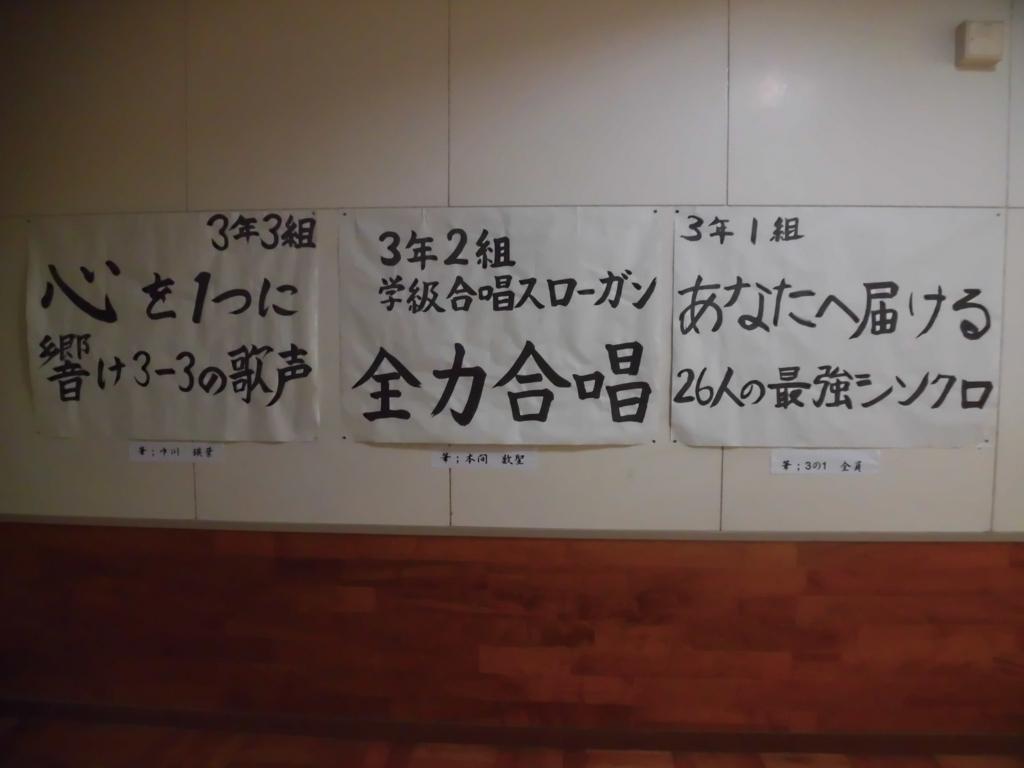 f:id:yahiko00:20151021155227j:plain