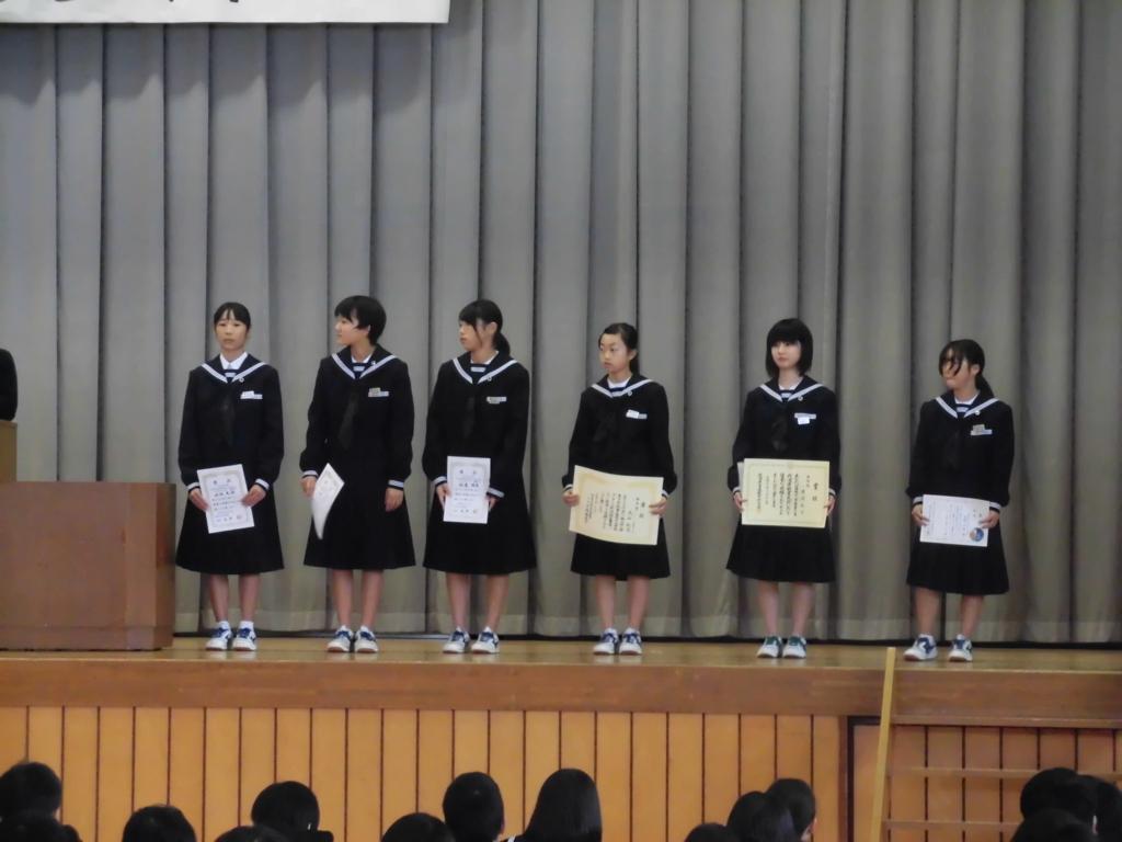 f:id:yahiko00:20151116083217j:plain