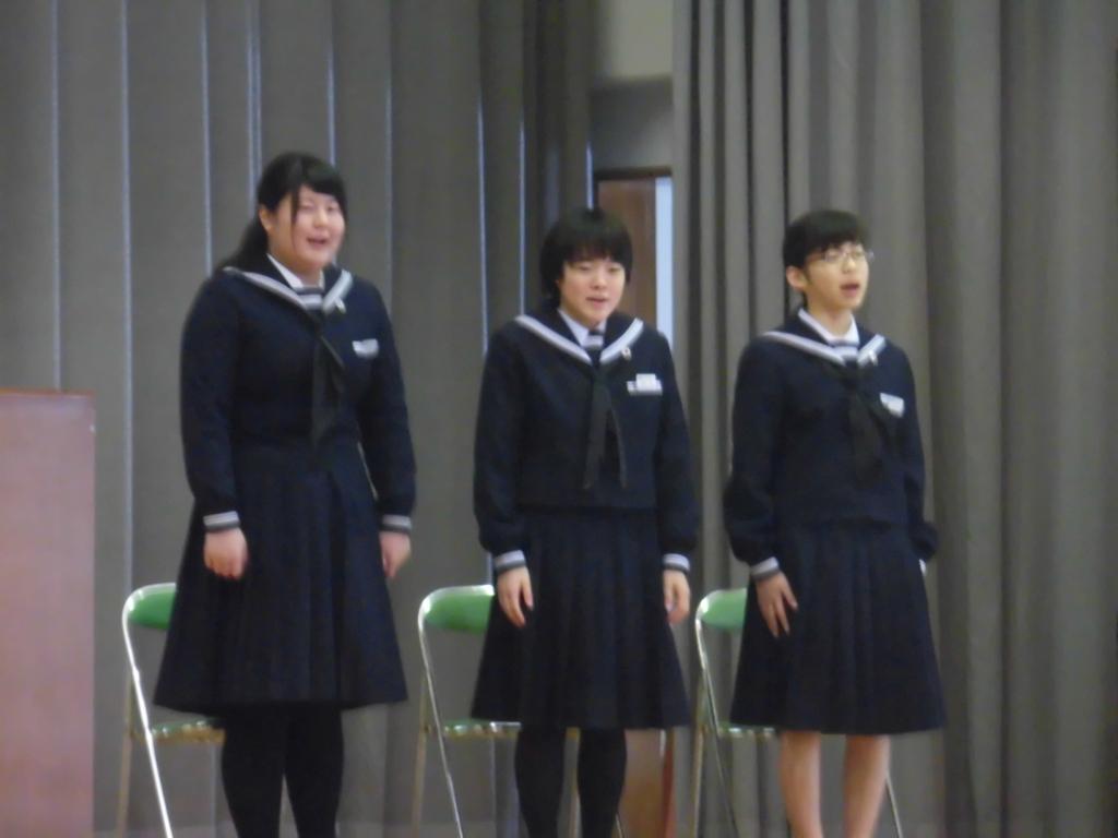 f:id:yahiko00:20160118083650j:plain