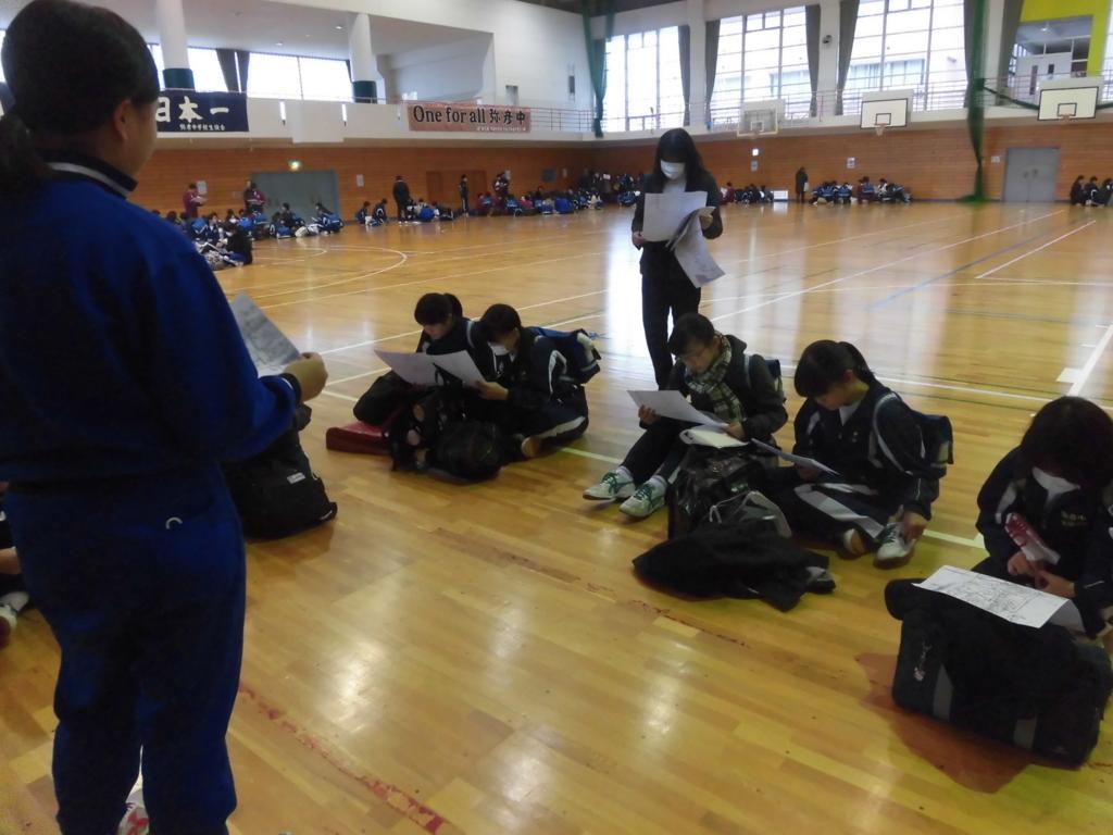 f:id:yahiko00:20160223141543j:plain
